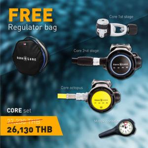 Regulator package Aqualung Core